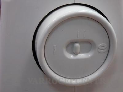 siruba-hsm-2221-varrogep-3