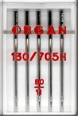 130-705H-80-5db-organ-varrogeptu.jpg