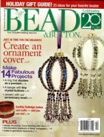 bead-button-2013-december