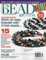 bead-button-2014-augusztus