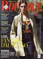 boutique-2014-szeptember