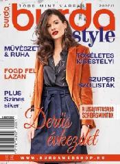 burda-style-magazin-2020-januar.jpg