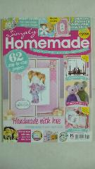 simply-homemade-magazin---issue-64.jpg
