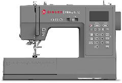singer-6805c-heavy-duty-varrogep-szembol.jpg